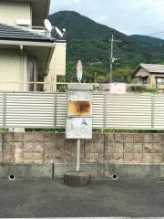 「たかとり園前」バス停留所