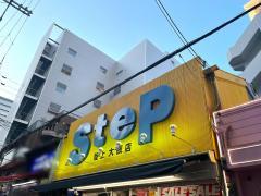 SteP 陸上大阪店