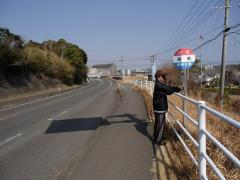 「堀割(高鍋町)」バス停留所