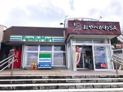 ファミリーマート小矢部川SA上り店