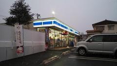 ローソン 渋川有馬店