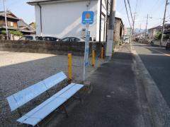「稲葉(岸和田)」バス停留所
