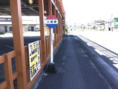 「上納屋」バス停留所