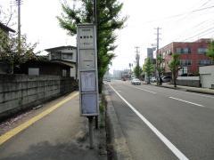 「東通仲町」バス停留所