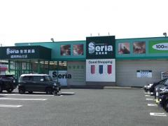 Seria 盛岡南仙北店