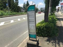 「小楠公園前」バス停留所