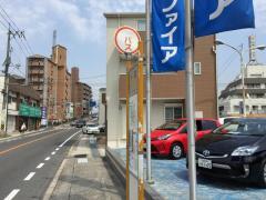 「千足」バス停留所