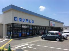 カワチ薬品 桐生西店
