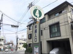 「本浦入口」バス停留所