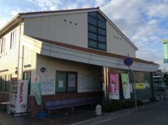 ひまわり診療所