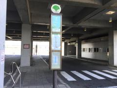 「晴海埠頭」バス停留所