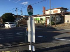 「総合グランド口」バス停留所