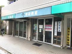 学研 梅田小学校前教室