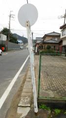「桃映中学前」バス停留所
