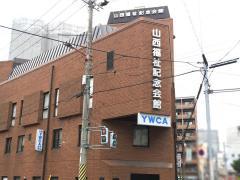 大阪YWCA専門学校