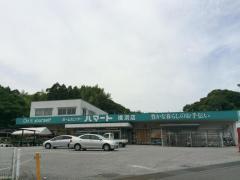 ハマート横浜店