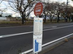 「清久さくら通り」バス停留所