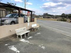 「海の平入口」バス停留所