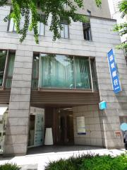 テレビ長崎大阪支社