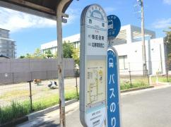 「西堀」バス停留所