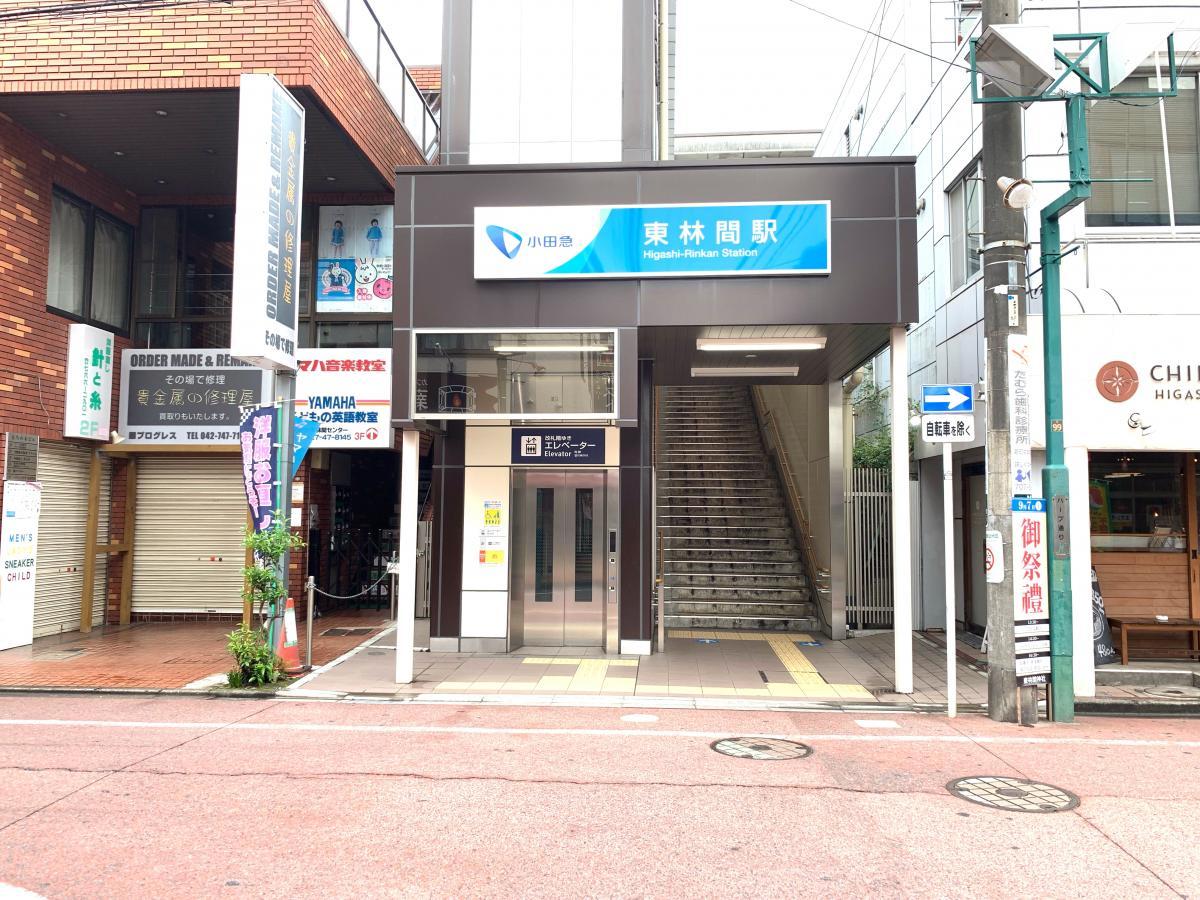 小田急 東林間駅