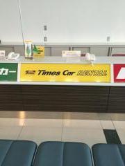 タイムズカーレンタル徳島空港前店