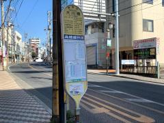 「大川橋」バス停留所