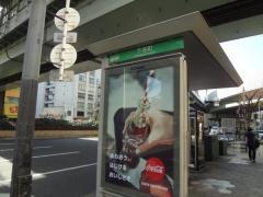 「下寺町」バス停留所