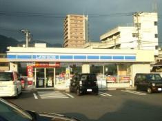 ローソン 別府浜町店