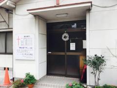 浜ノ町シオン教会