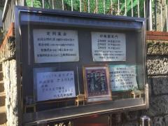 横浜明星教会