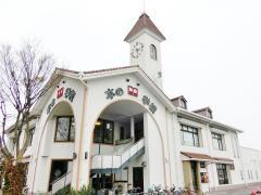今井書店本の学校今井ブックセンター