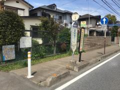「新座柳瀬高校入口」バス停留所