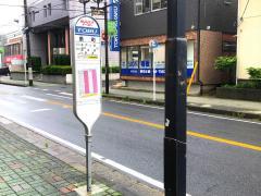 「泉町」バス停留所