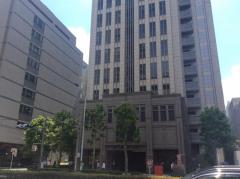 株式会社産業新聞社東京本社