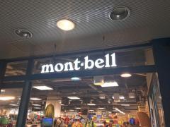 mont-bell 京都店