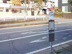 「聖パウロ教会前」バス停留所