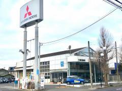 千葉三菱自動車販売千葉東店