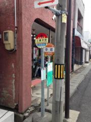 「三春中町」バス停留所