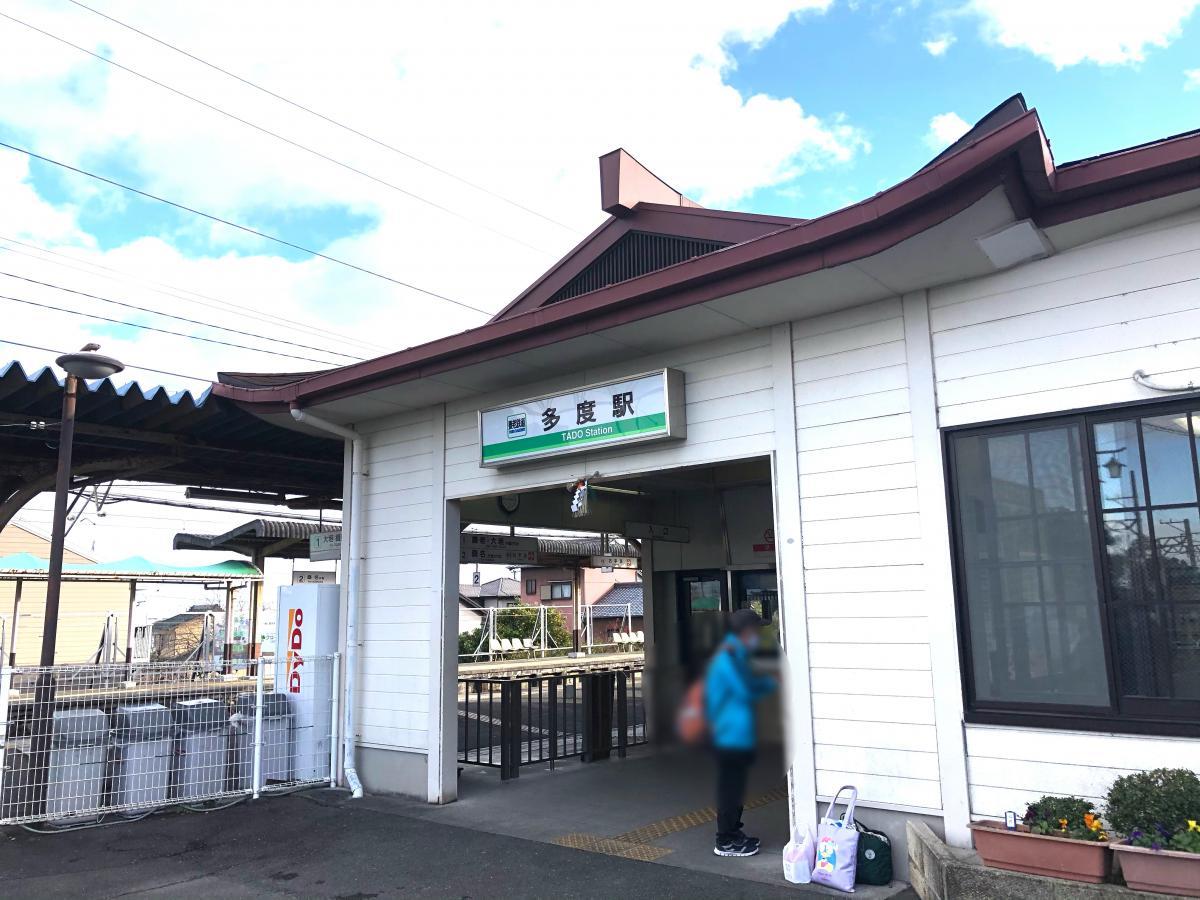 養老鉄道 多度駅 三重県桑名市