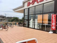 ヨークベニマル 鶴田店