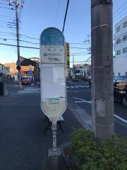 「生田宿」バス停留所