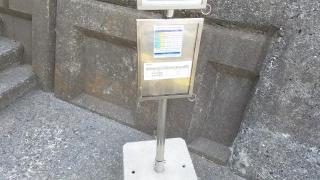 「岩泉病院前」バス停留所