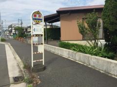「勝田」バス停留所