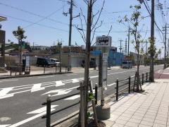 「六反北口」バス停留所
