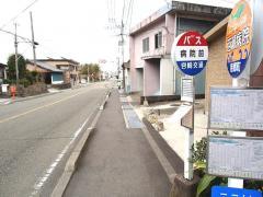 「病院前(日南市)」バス停留所