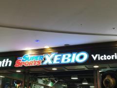 スーパースポーツゼビオ キャナルシティ博多店