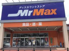 MrMax 西大分店