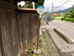 「箱島下宿」バス停留所