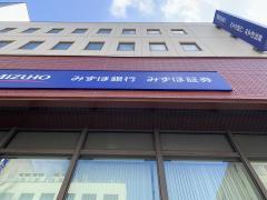 みずほ証券株式会社 金沢支店